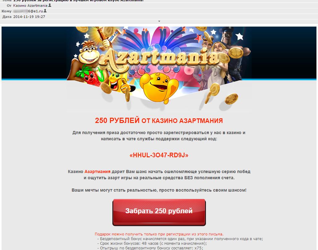 Жилищная лотерея лото 110 русское тираж